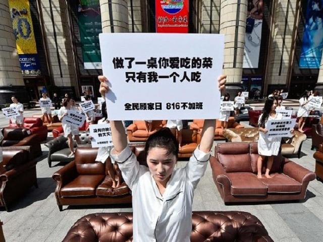Vì sao giới trẻ Trung Quốc rộ lên phong trào lười làm ham chơi?