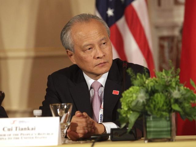 Đại sứ TQ tại Mỹ phản ứng sau khi ông Biden công bố chiến lược với Bắc Kinh