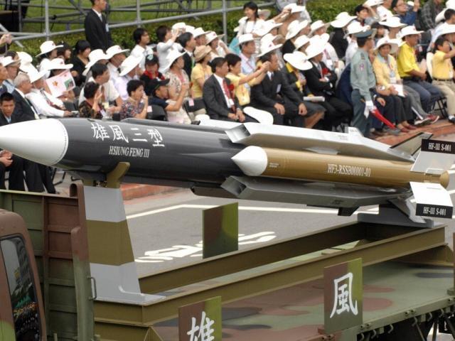 Tên lửa siêu thanh Đài Loan tự sản xuất có tầm bắn tới Bắc Kinh