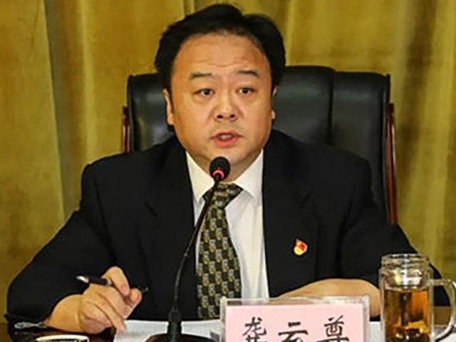 Trung Quốc cách chức lãnh đạo thành phố sát biên giới Myanmar