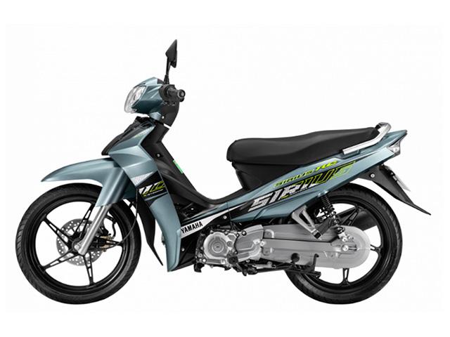 Yamaha Sirius 2021 chính thức trình làng