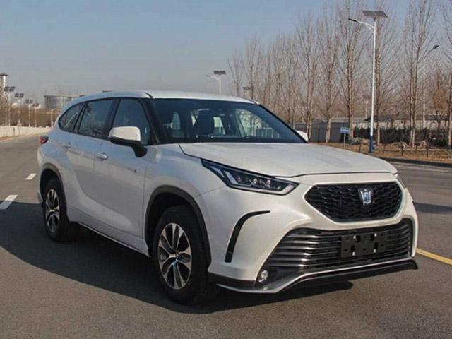 Xe sang Toyota Crown sắp có thêm biến thể SUV