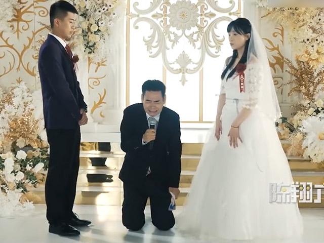 Hành động của MC khiến bao người phải ngỡ ngàng trong đám cưới