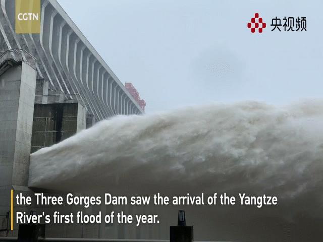 Video: Lũ đạt đỉnh, đập Tam Hiệp phải gấp rút xả lũ lần 2