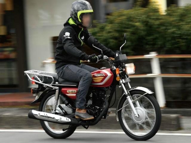 Huyền thoại 2020 Honda CG125Fi về Việt Nam, giá hơn 40 triệu đồng