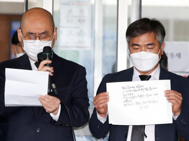 Tiết lộ nội dung thư tuyệt mệnh của Thị trưởng Seoul chết bí ẩn