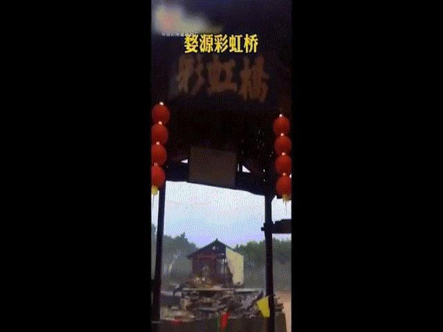 Video: Cây cầu 800 năm tuổi ở Trung Quốc bị hư hại nặng nề vì mưa lũ