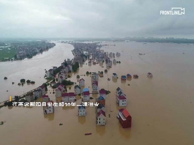 Trung Quốc: Tỉnh vỡ 14 đê tuyên bố trạng thái thời chiến