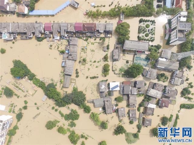 TQ: Nhiều đê ở Giang Tây có thể vỡ bất cứ lúc nào