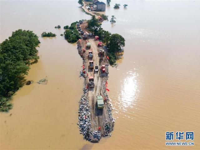 Bức thư kêu gọi cứu đê tiết lộ điều gây sốc về nông thôn Trung Quốc