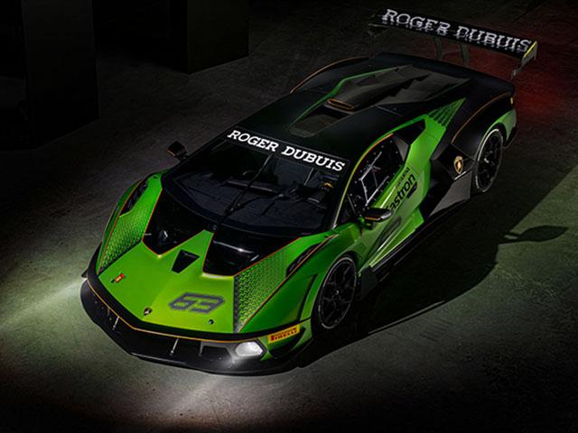 Siêu xe Lamborghini Essenza SCV12 chính thức ra mắt chỉ 40 chiếc trên toàn cầu