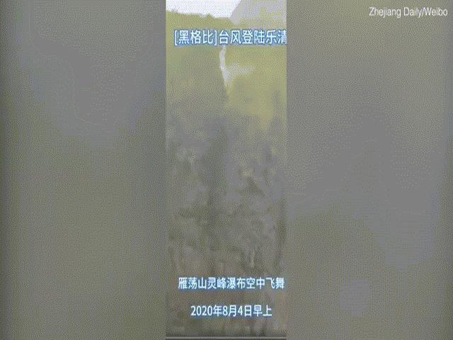 Video: Kinh ngạc cảnh gió bão thổi ngược dòng thác nước lớn ở TQ