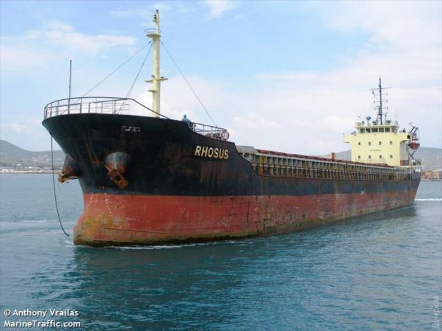 Tàu bí ẩn bỏ lại hơn 2.700 tấn chất gây nổ ở Liban: Thuyền trưởng chính thức lên tiếng