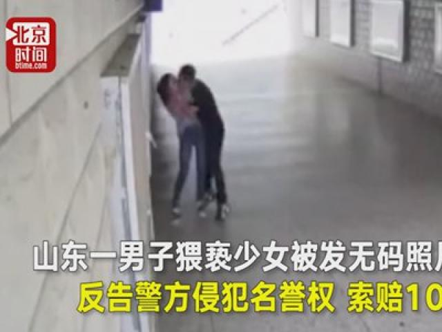 """TQ: Video """"kiểm tra trinh tiết"""" nữ sinh lan truyền trên mạng xã hội, người dân phẫn nộ"""