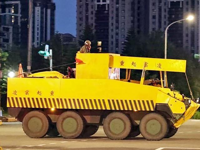 """Lo TQ tấn công, Đài Loan làm vũ khí """"tàng hình"""" rồi ém khắp đô thị"""