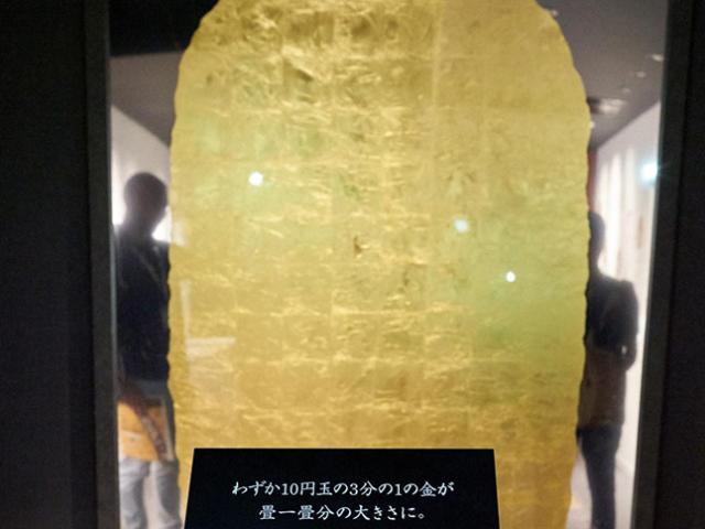 Khám phá thành phố của vàng lá, nơi thứ kim loại quý phủ kín từ trần tới sàn